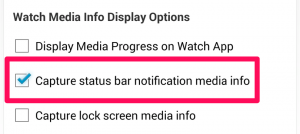 notification_capture_method